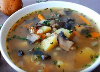 Готовим ароматный грибной суп с перловкой по пошаговому рецепту с фото.
