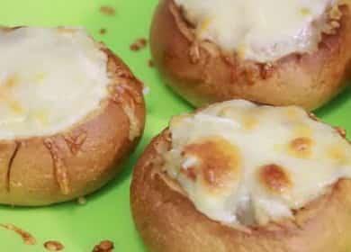 Жульен в булочках — очень вкусно и оригинально 🥣