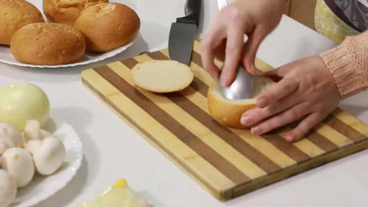 Для приготовления блюда, подготовьте ингредиенты