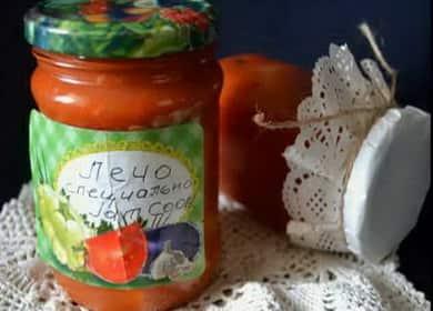 Вкусное лечо из болгарского перца с томатной пастой 🌶