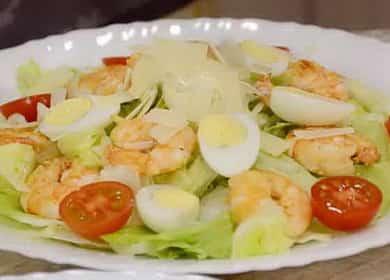 Очень вкусный салат Цезарь с королевскими креветками 🍤