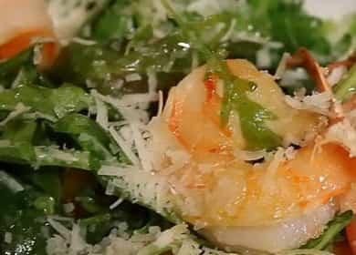 Салат с рукколой и креветками — рецепт от профессионального шеф-повара 🥗