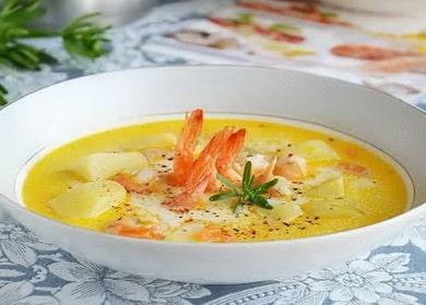 Сырный суп с креветками по пошаговому рецепту с фото
