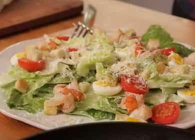 Салат Цезарь с креветками — очень вкусный рецепт 🥗