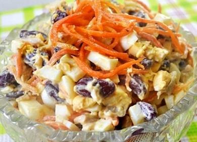 Готовим пикантный салат с фасолью и корейской морковью по пошаговому рецепту с фото.