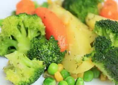 Брокколи и другие овощи на пару в мультиварке — вкусное диетическое блюдо 🥦