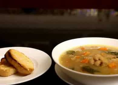 Суп с белой фасолью по пошаговому рецепту с фото