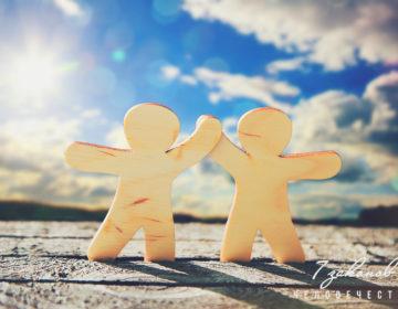 Пословицы про дружбу: 50 поговорок со смыслом ✍