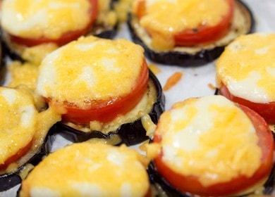Запекаем баклажаны с помидорами и сыром в духовке 🍆