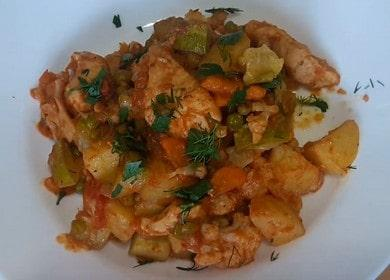 Очень вкусное овощное рагу с курицей 🥘
