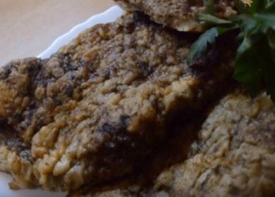 Как научиться готовить вкусные отбивные из печени 🥩