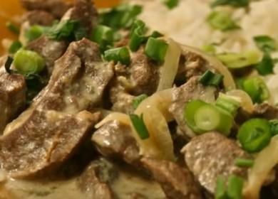Как научиться готовить вкусную печень в сметанном соусе 🥩