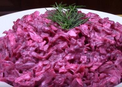Салат из свеклы с чесноком — простой, но очень вкусный 🥗