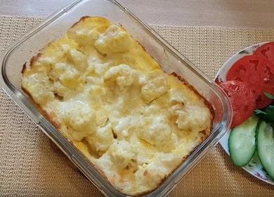 Очень вкусная цветная капуста с сыром и яйцом, запеченная в духовке 🥦