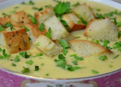 Нежный и очень вкусный крем-суп из кабачков🍲