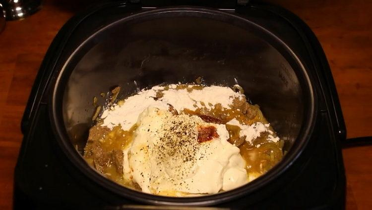 Для приготовления блюда добавьте специи