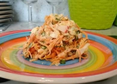 Как научиться готовить вкусный салат с корейской морковкой и крабовыми палочками 🥗