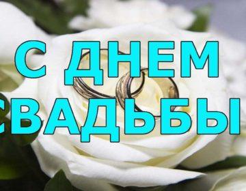 Стих брату к свадьбе: 50 красивых стихотворений со смыслом ✍