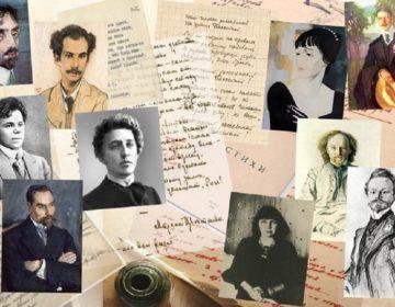 Красивые стихи великих поэтов: 50 лучших стихотворений со смыслом ✍