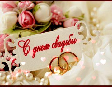 Стихи к свадьбе молодоженам шуточные: 50 красивых стихотворений со смыслом ✍