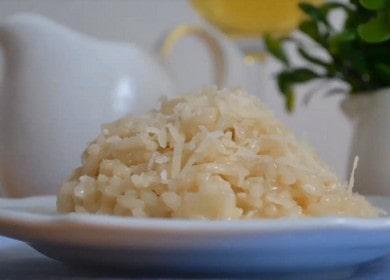 Рецепт классического ризотто 🥝 — простое в приготовлении и невероятно вкусное блюдо