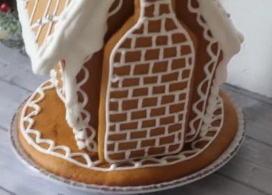 Очень простой пряничный 🥝 домик — получится у каждого