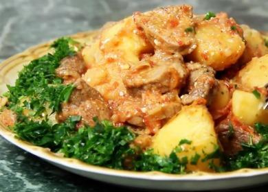 Очень вкусное жаркое 🥝 из свинины с картошкой