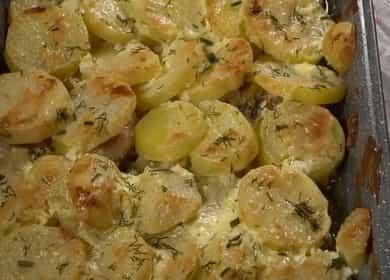 Запеченная свинина 🥝 с картошкой в духовке