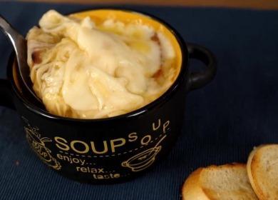 Невероятно вкусный французский 🥝 луковый суп