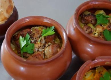 Нежное мясо в горшочках 🥝 с картошкой в духовке