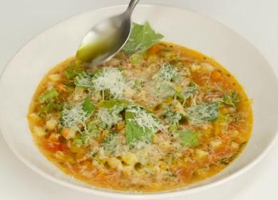 Рецепт овощного супа 🥝 Минестроне