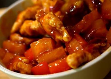 Свинина в кисло сладком 🥝 соусе — Го Бао Жоу