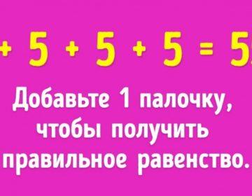 Головоломки для взрослых 🥝 40 самых лучших ребусов на русском