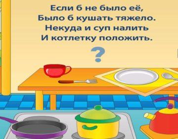 Загадки для 6 лет 🥝 40 самых лучших головоломок на русском