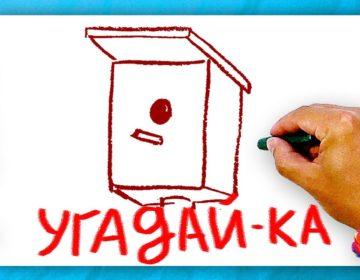 Загадки о доме 🥝 40 самых лучших головоломок на русском
