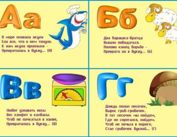 Загадки про буквы 🥝 40 самых лучших головоломок на русском