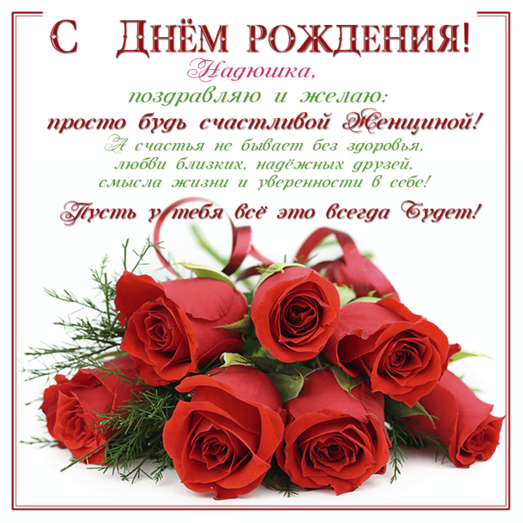 foto-otkritka-pozdravlenie-s-dnem-rozhdeniya-zhenshinu foto 2