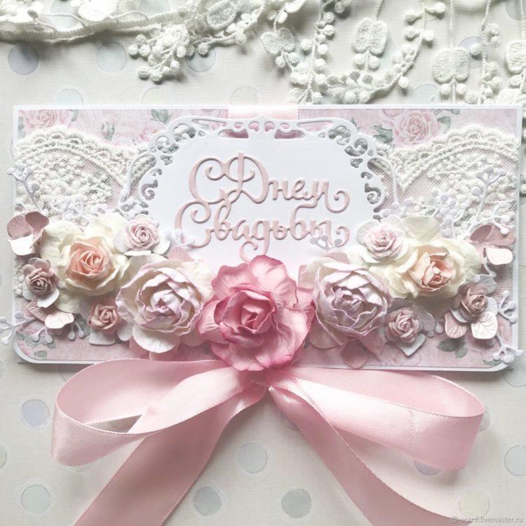 красиво оформленные открытки с днем свадьбы честно