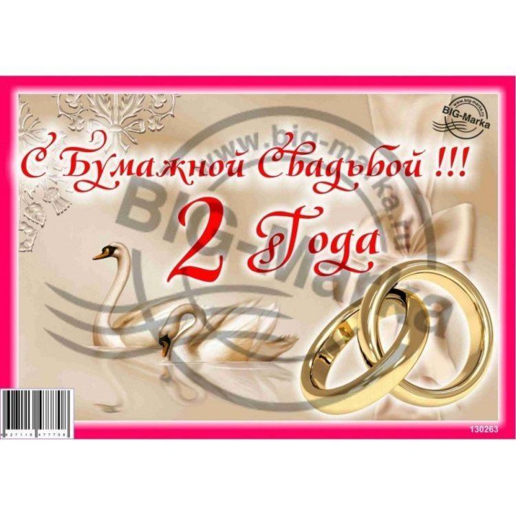 Картинки с днем свадьбы десять лет того, российские