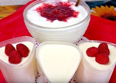Вкусный йогурт в домашних 🥝 условиях