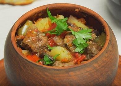 Чанахи — простой рецепт 🥝 кавказской кухни