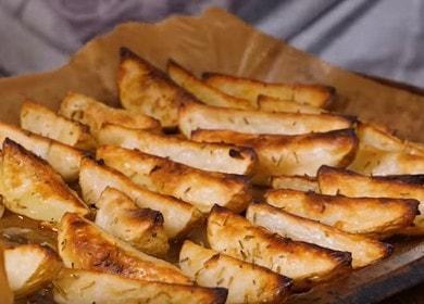 Картошка по-домашнему 🥝 с соусом из перца