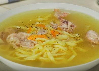 Куриный суп с домашней 🥝 лапшой