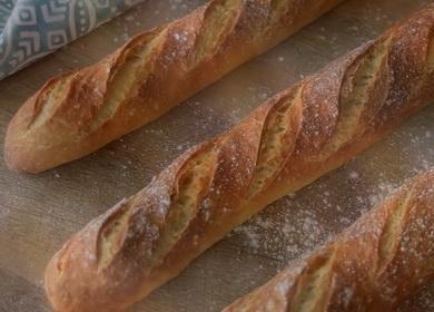 Невероятно вкусный французский 🥝 багет — рецепт приготовления в духовке