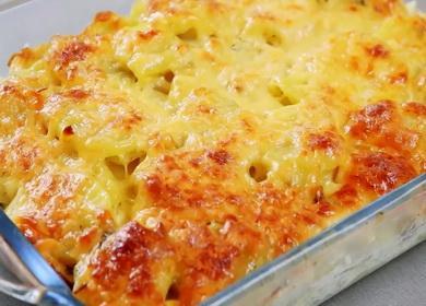 Ароматная картошка 🥝 со сметаной в духовке