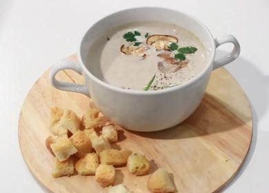 Невероятно вкусный грибной 🥝 суп-пюре со сливками