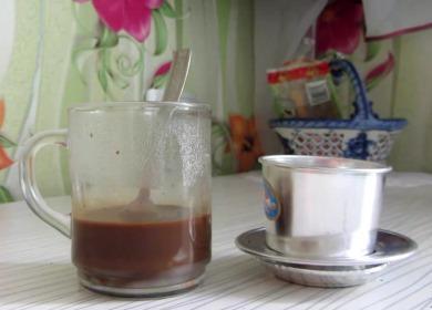 Ароматное кофе по-вьетнамски 🥝