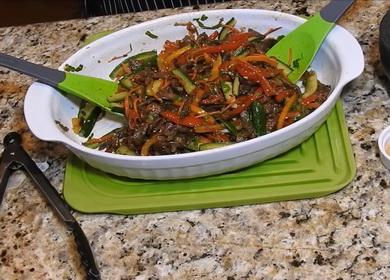 Мясо по-корейски с овощами 🥝