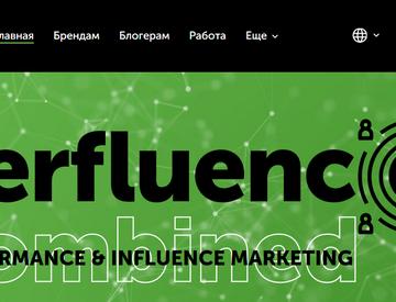 Как я заработала 162 тыс. руб. за одну рекламную интеграцию: делюсь лайфхаками работы на платформе Perfluence